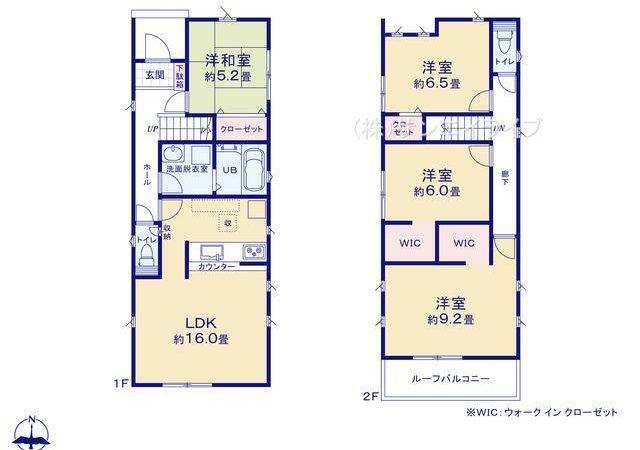 名古屋市北区西味鋺 19-1期 全2棟 1号棟 新築戸建 リナージュ 4LDK